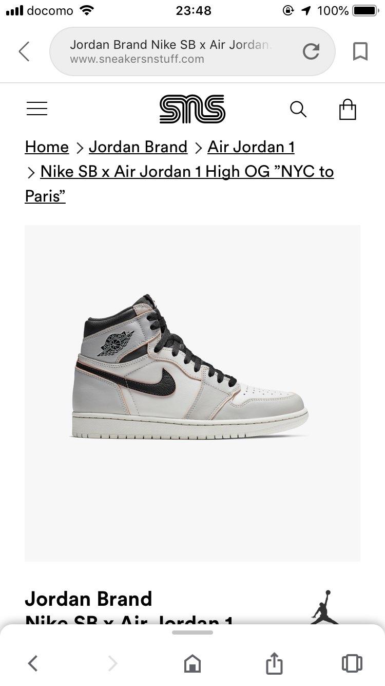 とりあえずこの靴が超欲しい だれかいい感じで売ってるの知ってる人いませんか