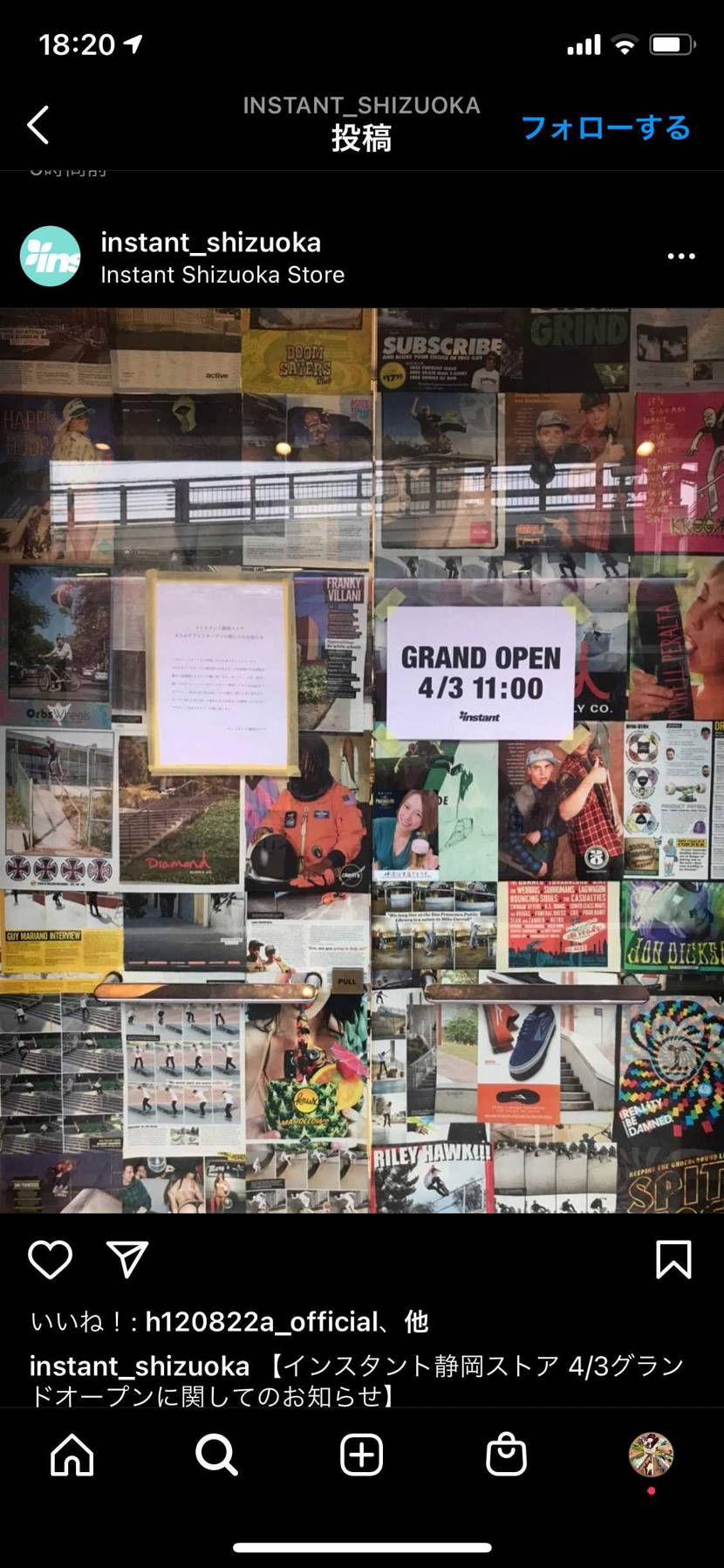 インスタント静岡、明日のグランドオープン当日朝に並び場所発表なんてリストック販売