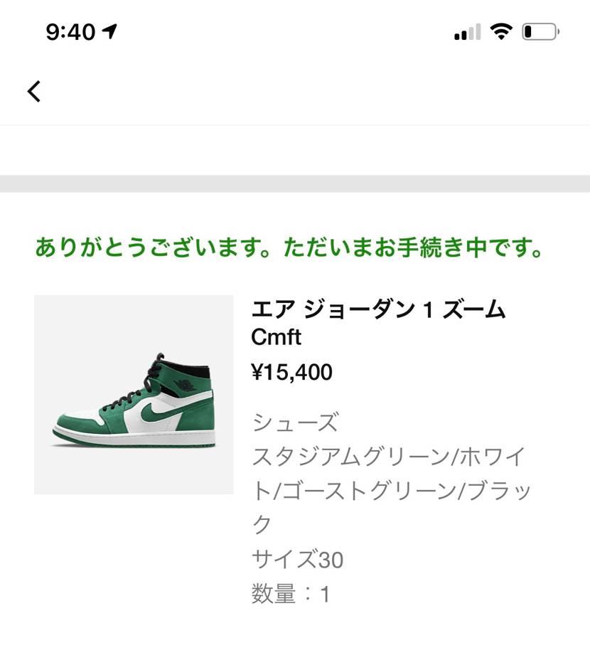 Size 30 ありがとうございます。