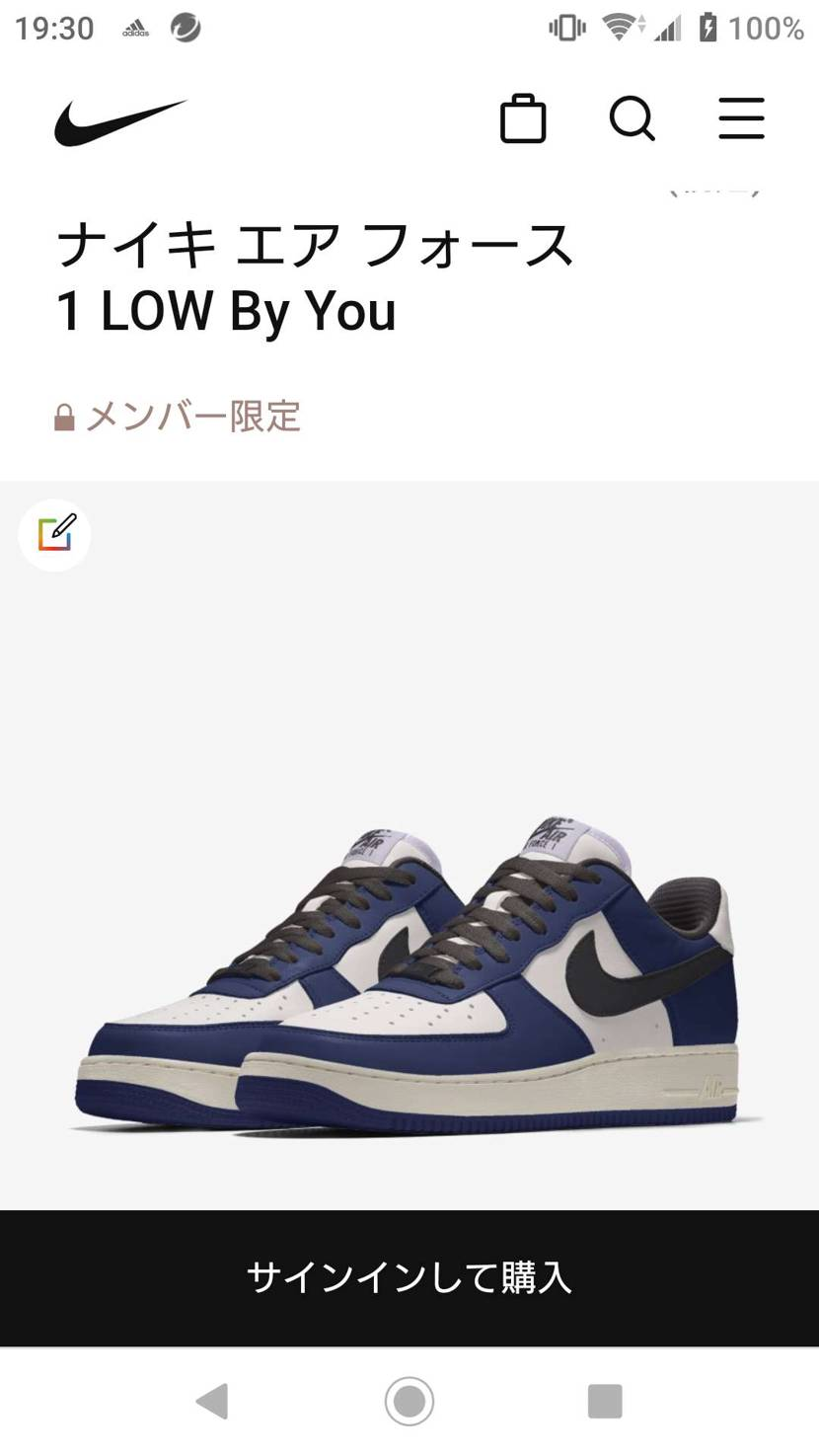 By You AF1Lowにてディープロイヤル風にして注文してみました😁 カラー