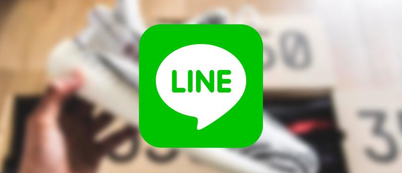 スニーカーダンク公式LINE@