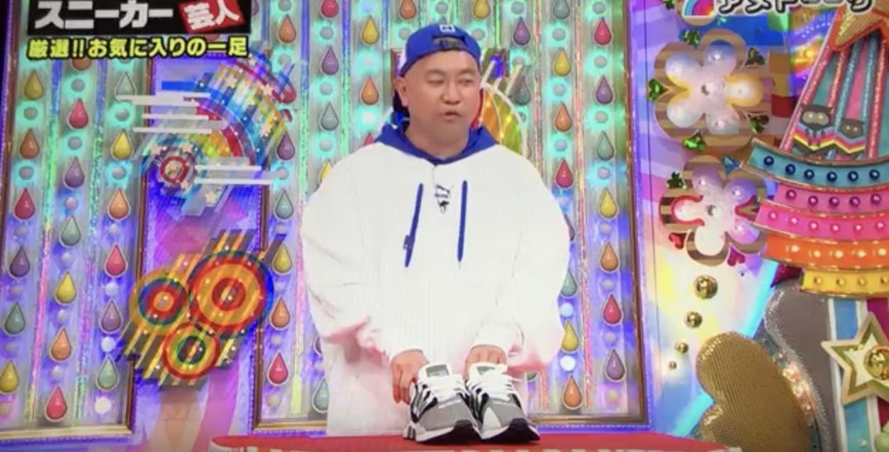 アメトークスニーカー芸人「レイザーラモンRG」
