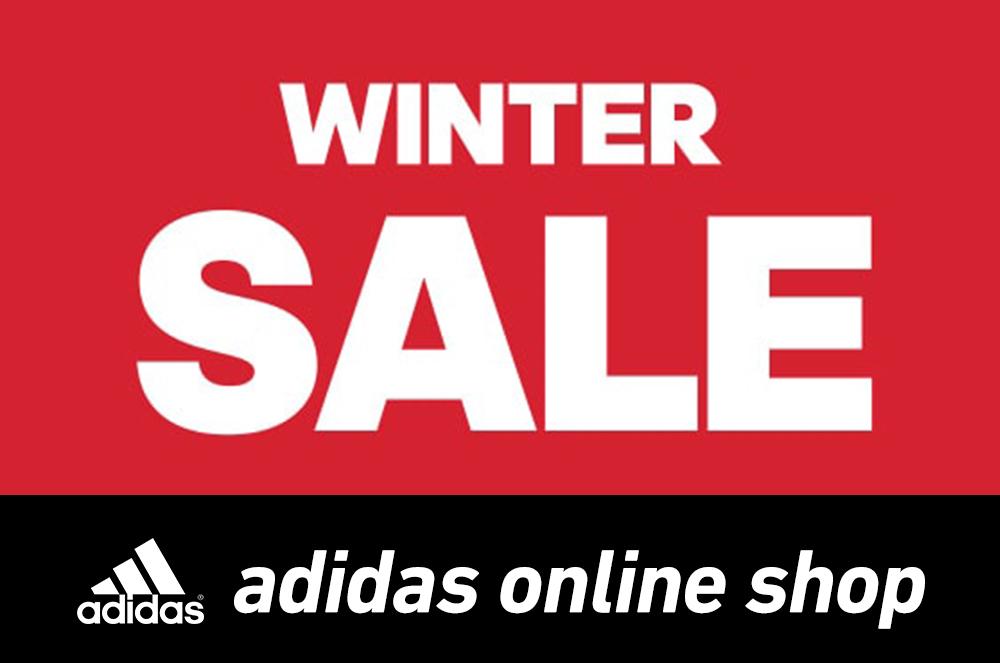 【30%OFFなど】adidasオンラインにてウィンターセールが開始!