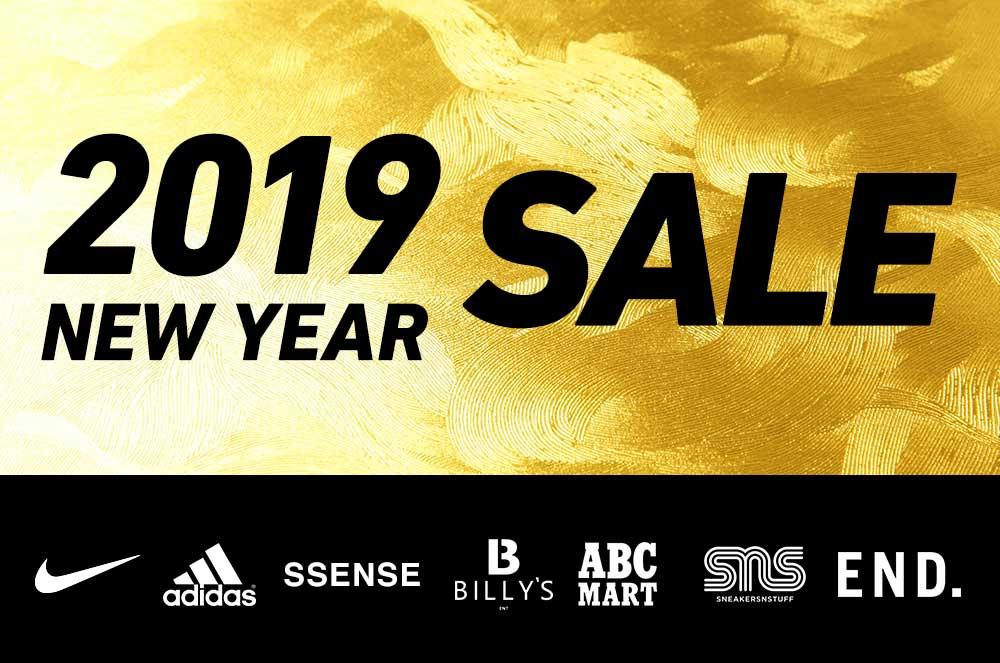 【NEW YEAR SALE 2019】NIKEやadidasなど2019年最初のNEW YEAR SALEまとめ!
