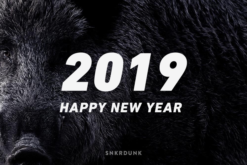 新年のご挨拶&抱負 1枚目