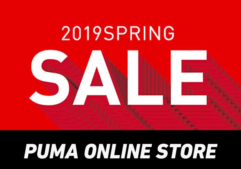 【最大87%OFF】PUMAオンラインにてSPRING SALE×送料無料が開始!