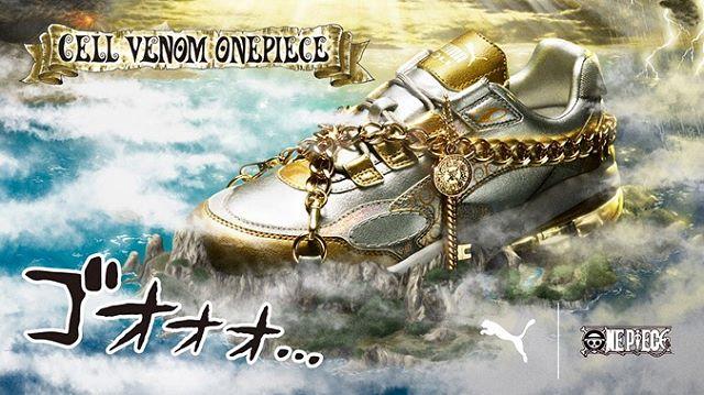 ワンピース×プーマ セルヴェノム【10/11発売】