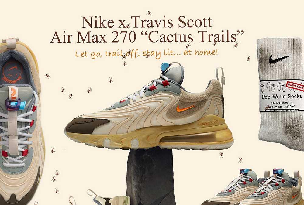 """【スニダンで購入可】TRAVIS SCOTT × NIKE AIR MAX 270 """"CACTUS TRAILS"""" 抽選/定価/販売店舗まとめ"""