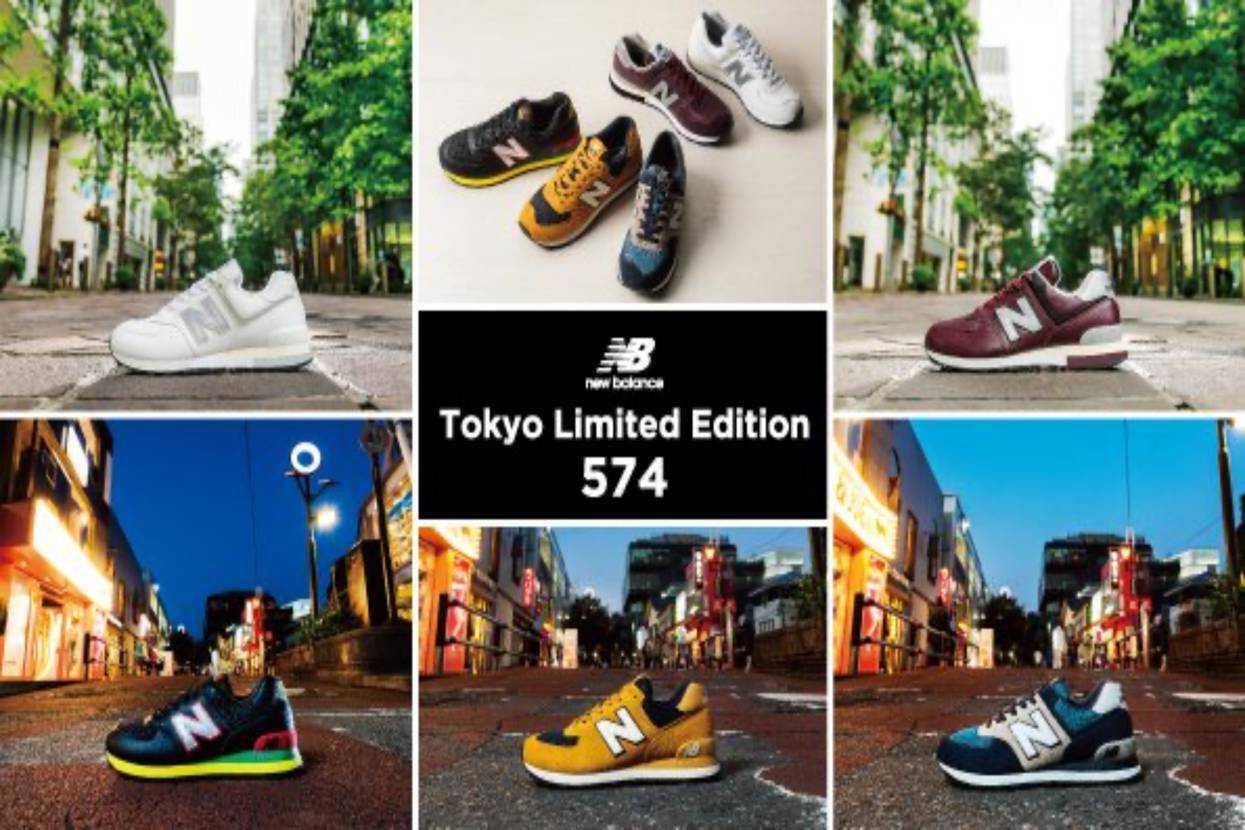 【スニダンで購入可】8/12発売 NEW BALANCE 574 TOKYO LIMITED EDITION 抽選/定価/販売店舗まとめ